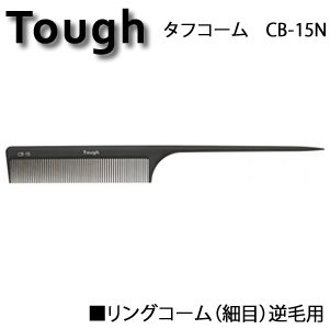 【新品】UeharaCell 『Tough タフコーム CB-15N』 植原セル