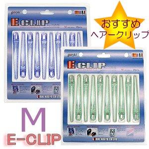 【新品】五力工業『E-CLIP 555 EクリップMサイズ』ダックカールピン