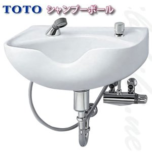 <img class='new_mark_img1' src='https://img.shop-pro.jp/img/new/icons29.gif' style='border:none;display:inline;margin:0px;padding:0px;width:auto;' />【新品】TOTO(トートー) 『シャンプーボール S305DNU(サーモ・金具付きフルセット)』 送料無料!