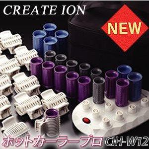 【新品/送料無料】『CREATE ION クレイツイオン ホットカーラー 12本スタンド CIH-W12』