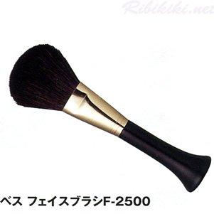 【新品】ベス『フェイスブラシ F2500』