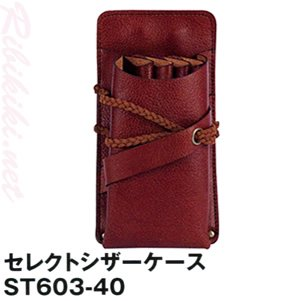 <img class='new_mark_img1' src='https://img.shop-pro.jp/img/new/icons11.gif' style='border:none;display:inline;margin:0px;padding:0px;width:auto;' />【新品】『セレクトシザーケース ST603-40 (4丁入)』 (シザーベルト)