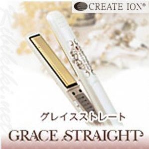 【新品】クレイツイオン『イオンアイロン グレイスストレート』 ストレートアイロン