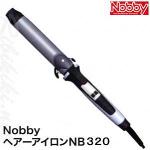 【新品】Nobby(ノビー) 『ヘアーアイロン NB320』 カールアイロン
