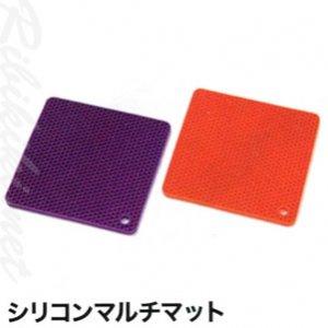 【新品】『シリコンマルチマット』 アイロン置き