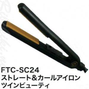 【新品/送料無料】大阪ブラシ『FTC-SC24 ストレート&カールアイロン ツインビューティ』 ストレートアイロン