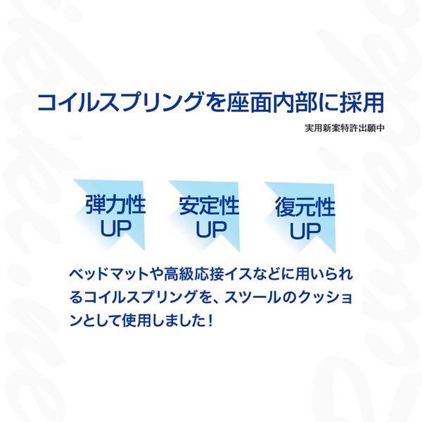 <img class='new_mark_img1' src='https://img.shop-pro.jp/img/new/icons11.gif' style='border:none;display:inline;margin:0px;padding:0px;width:auto;' />【新品/送料無料】 『日本製 スタースプリングスツールDX』 西村製作所 カッティングチェア