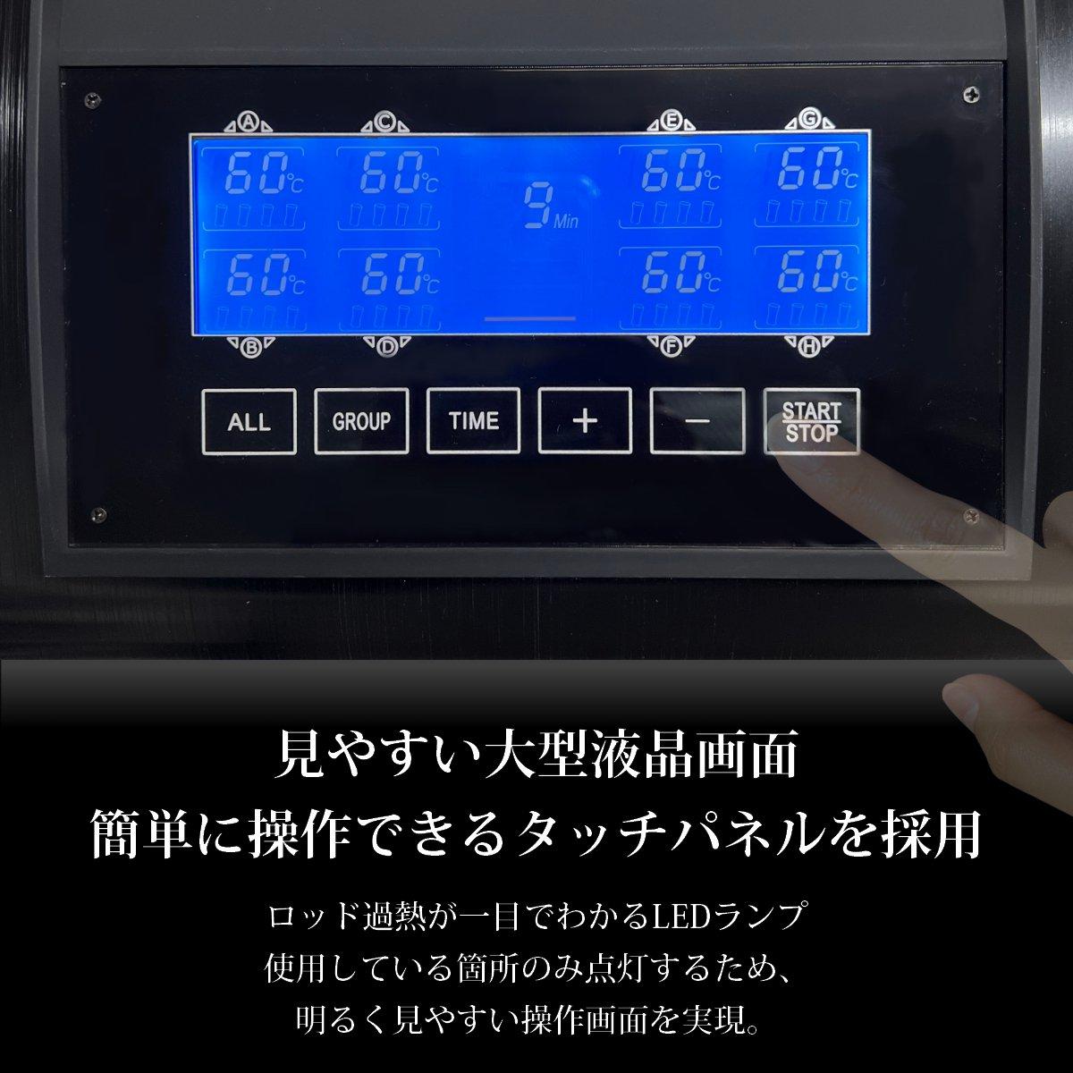 <img class='new_mark_img1' src='https://img.shop-pro.jp/img/new/icons29.gif' style='border:none;display:inline;margin:0px;padding:0px;width:auto;' />【新品/送料無料】美容室の即戦力!『簡単なのに機能十分!新型デジタルパーマ機 NJ-R』 ★ロッド32本+断熱シートサービス中!