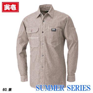 3921-125 長袖シャツ