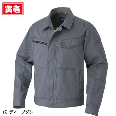 2180-124 長袖ブルゾン