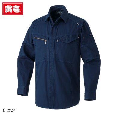 2180-125 長袖シャツ