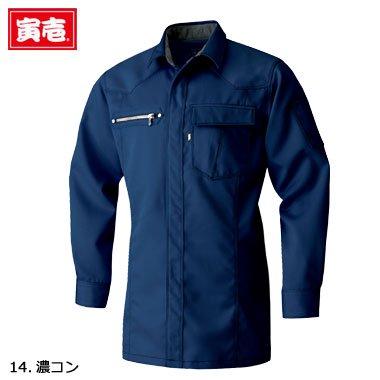 3920-125 長袖シャツ