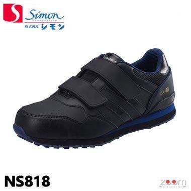 NS818
