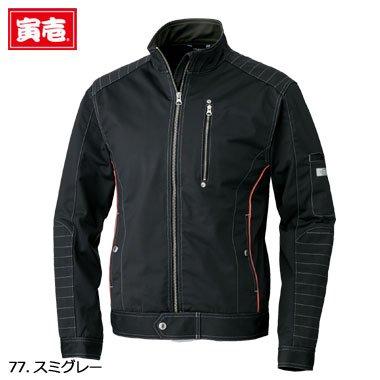 トリコットジャケット
