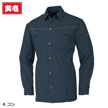 5071-125 長袖シャツ