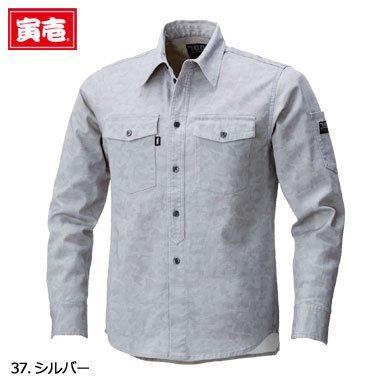 3610-125 迷彩柄長袖シャツ