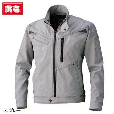 2820-554 ライダースジャケット