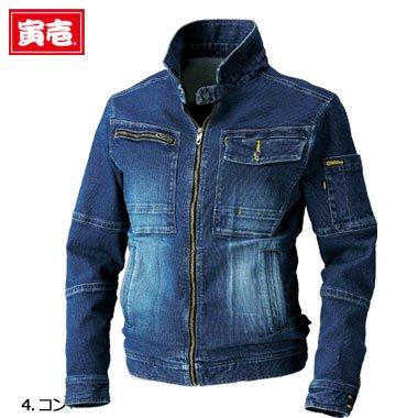 8940-554 ライダースジャケット