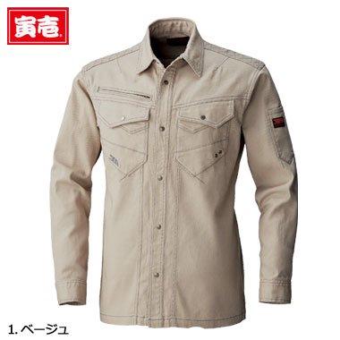 3943-125 長袖シャツ