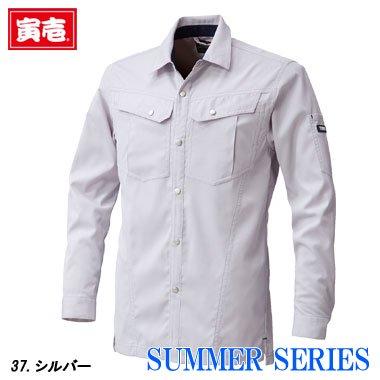 3301-125 長袖シャツ