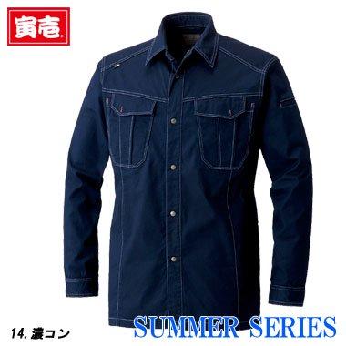 3900-125 長袖シャツ