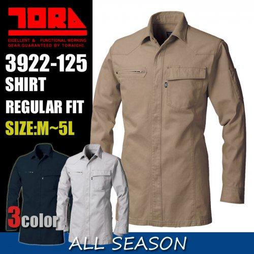 3922-125 長袖シャツ