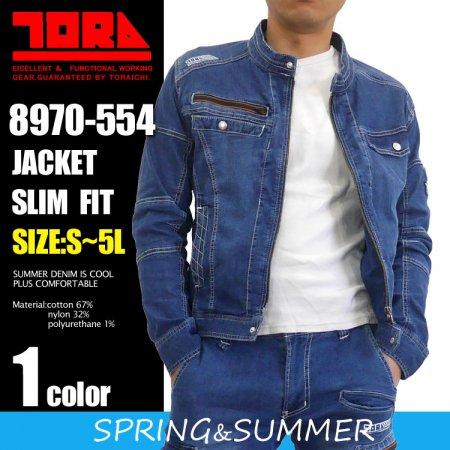 8970-554 ライダースジャケット