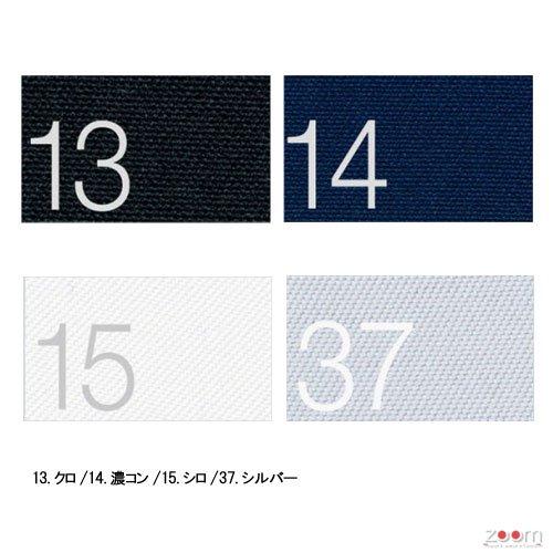 寅壱 2530-436 寅壱Vニッカ - 作業服・安全帯・安全靴の専門店|zoom