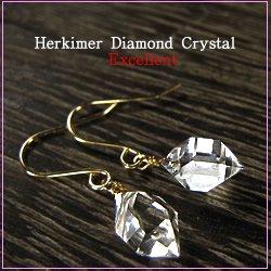 ハーキマーダイヤモンド ピアス EX (S) 天然水晶 K18YG