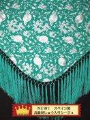 スペイン製豪華地グリーンホワイト刺繍大判シージョ