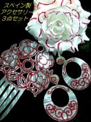 <img class='new_mark_img1' src='//img.shop-pro.jp/img/new/icons14.gif' style='border:none;display:inline;margin:0px;padding:0px;width:auto;' />スペイン製ホワイト&レッド ベッコウ風アクセサリー3点セット