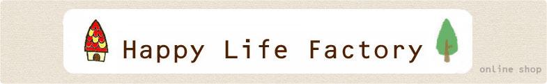 Happy Life Factory  北海道・置戸町から木のクラフトをお届けします。