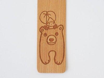 木のしおり【クマとコロポックル】