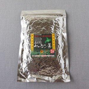 おけとヤーコン茶【100g】