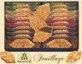 木の葉の形がかわいい♪モロゾフの焼き菓子ギフトセット(ファヤージュ 18pcs)