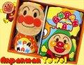 子供達の一番人気☆それいけ!アンパンマンタオルセット(顔付きミニタオル1P、ハンド1P)