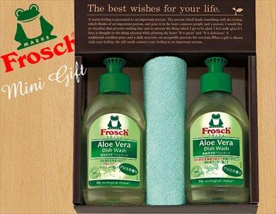 ドイツ生まれのエコ洗剤♪フロッシュ ミニ洗剤2P&キッチンクロスギフト