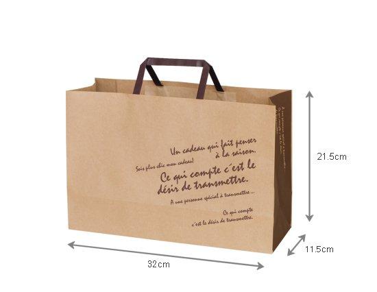 チョコレートブラウン ペーパーバッグ(32cm)