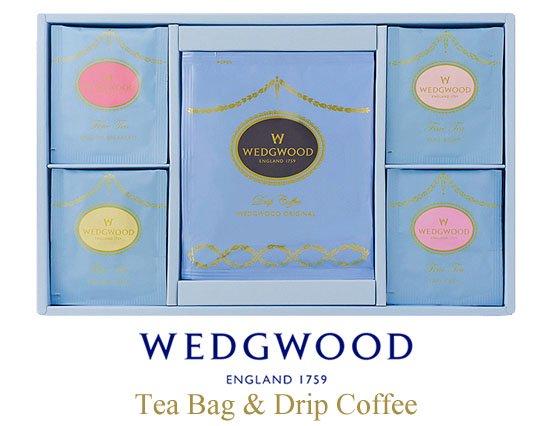 英国王室御用達 ウェッジウッド ティーバッグ&ドリップコーヒーのギフトセット