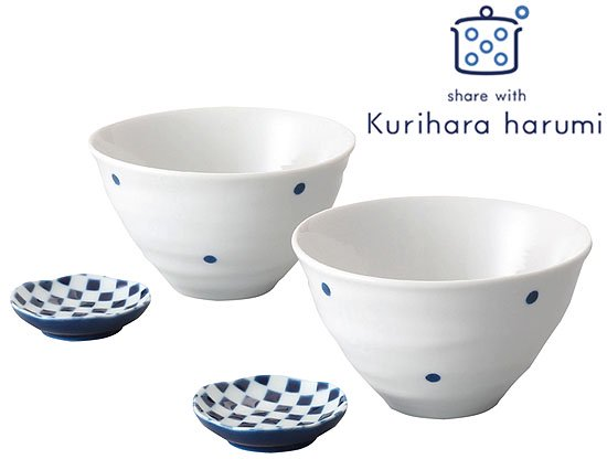 お家が和カフェに 栗原はるみ ドット柄のペア茶碗セット