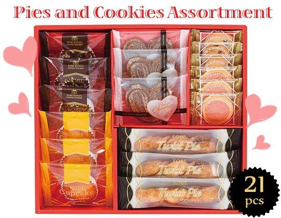 ハート型のチョコレートパイ☆フランボワーズクッキー入り☆詰合せスイーツギフト(21pcs)