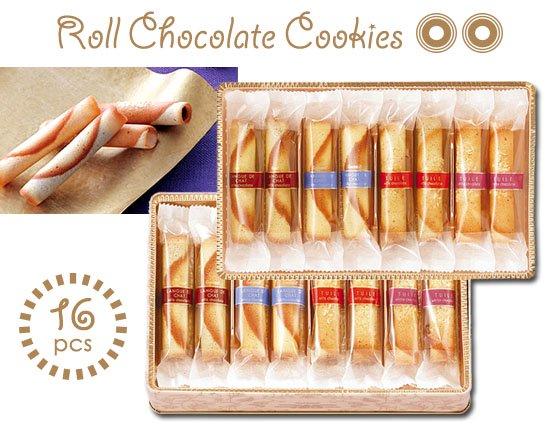 サクサク生地とチョコの絶妙ハーモニー ロールチョコクッキーミニギフト(16pcs)