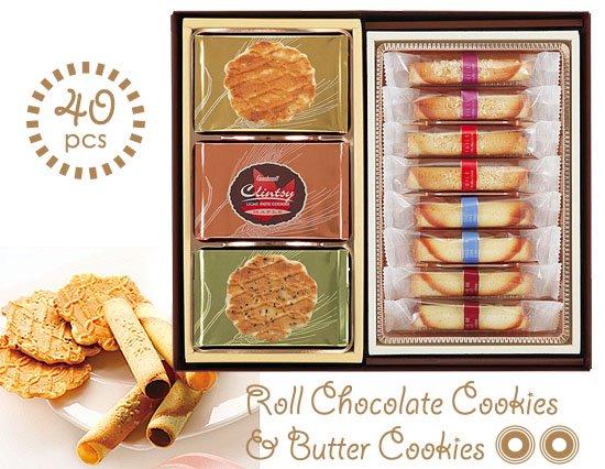 贅沢バター風味の焼き菓子3種とロールチョコクッキー4種類のギフトセット(40pcs)