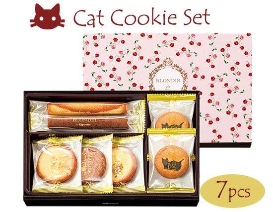 ネコちゃんシルエットクッキー入り♪ローズボックスクッキーギフト(8pcs)