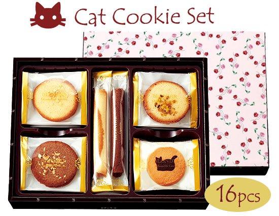 ネコちゃんシルエットクッキー入り♪ローズボックスクッキーギフト(16pcs)