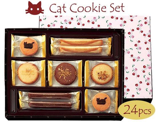 ネコちゃんシルエットクッキー入り♪ローズボックスクッキーギフト(24pcs)