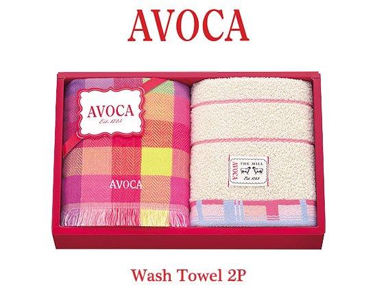 アイリッシュブランド AVOCAのハッピーカラータオル(ウォッシュ2P)(レッド)