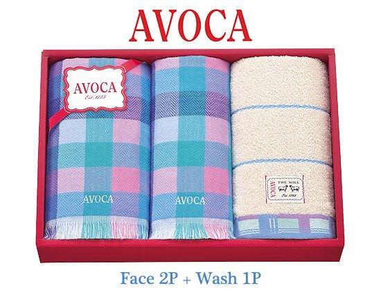 アイリッシュブランド AVOCAのハッピーカラータオル(フェイス2P、ウォッシュ1P)(ブルー)