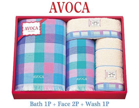 アイリッシュブランド AVOCAのハッピーカラータオル(バス1P、フェイス2P、ウォッシュ1P)(ブルー)