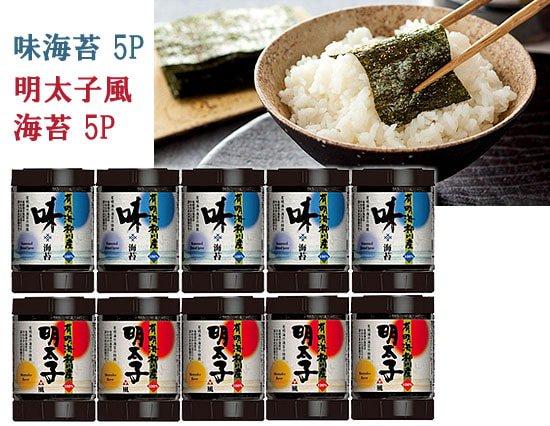 2種類の味が楽しめる! 有明海で採れたおいしい海苔ギフト(味海苔×5、明太子風海苔×5)